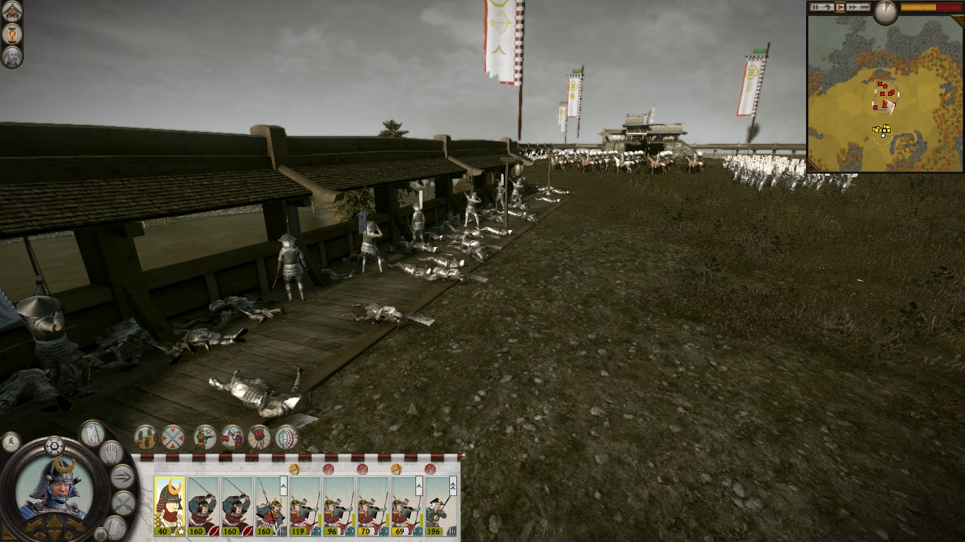 Total War Shogun 2 - 2